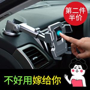 车载伸缩支架机械臂手机架吸盘式导航车上用支撑架万能通用多功能