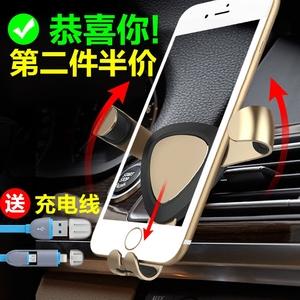 车载手机架万能通用固定出风口迷你通用款车用多功能支架