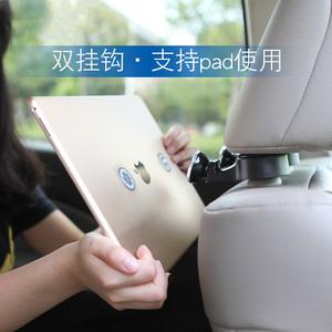 多功能创意车用挂钩 车载座椅背挂钩手机架 隐藏式车内后座手机架